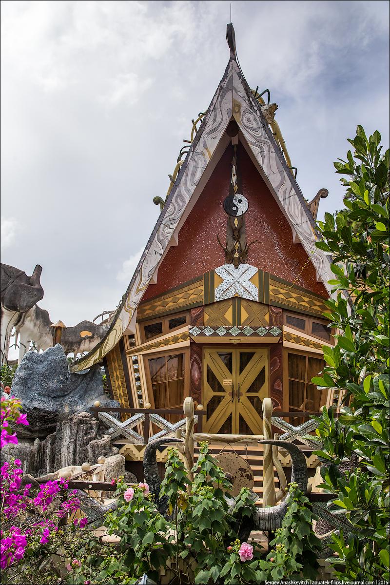 Крейзи-Хаус по-вьетнамски