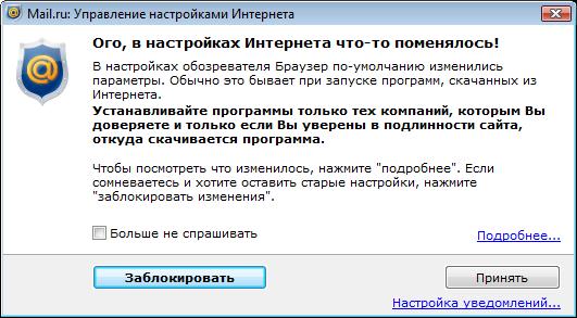 Мыльный цербер | Roem.ru