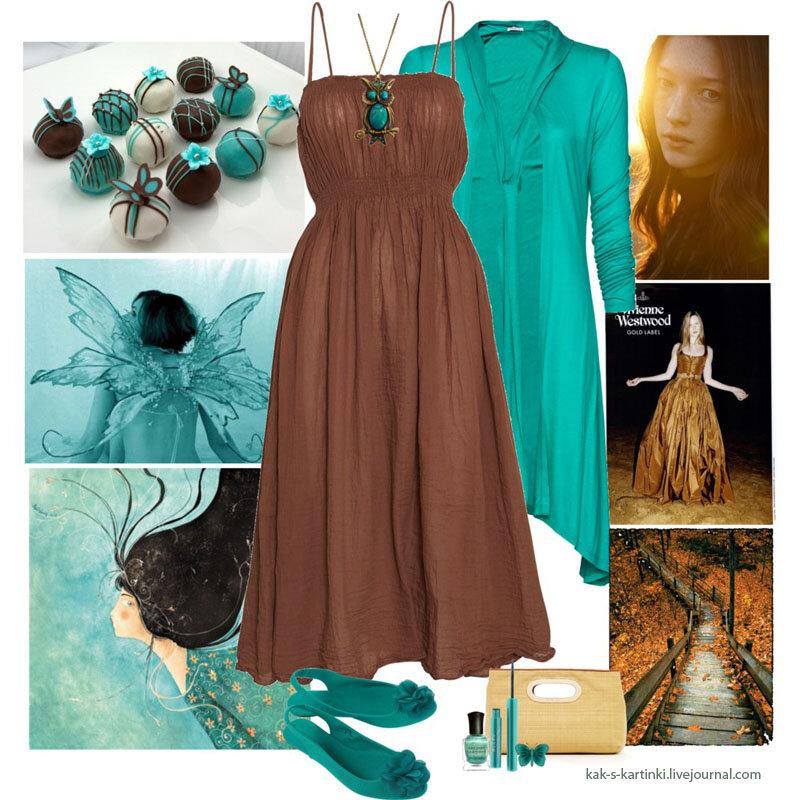 Летний вечер -  длинный коричневый сарафан