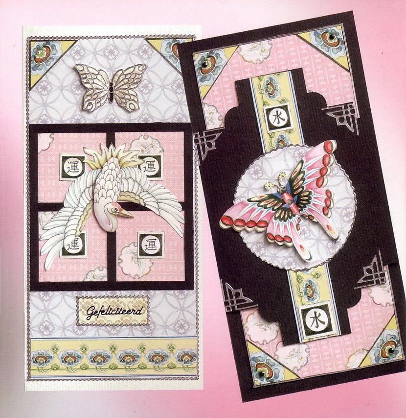 беседки как сделать открытку в японском стиле вариации юбок