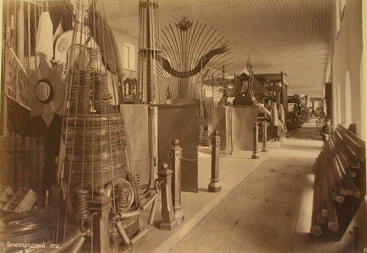 54. Вид части одного из залов горнозаводского отдела выставки