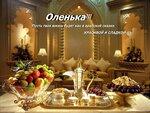 Поздравляю Олю ( erosolga) С днём рождения!