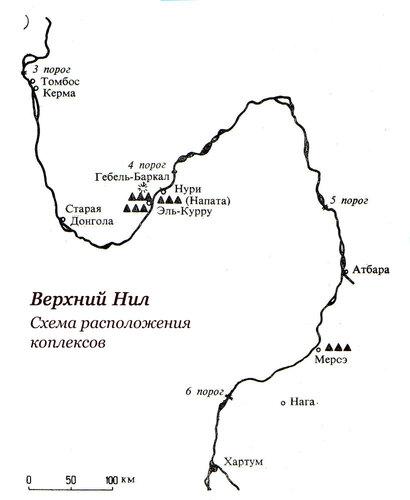 Верхний Нил, схема расположения основных археологических комплексов