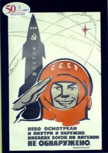 1961 - 2011