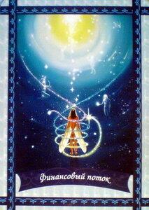 http://img-fotki.yandex.ru/get/5605/eniya-krestelina.1/0_56592_e5187e2e_M.jpg