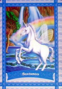 http://img-fotki.yandex.ru/get/5605/eniya-krestelina.1/0_56598_cf94f764_M.jpg