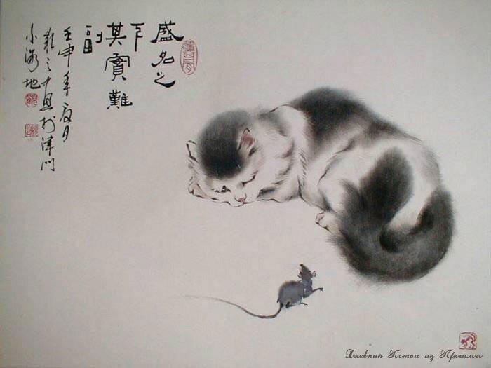 Кошки Гу Йингжи (Gu Yingzhi) .