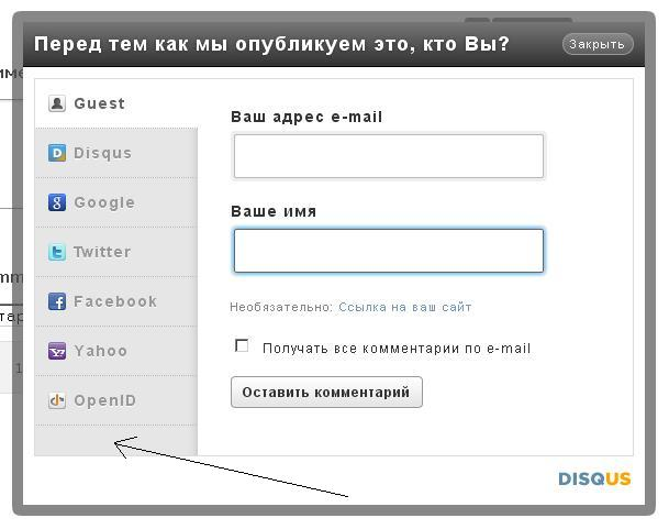 http://img-fotki.yandex.ru/get/5605/gbono.0/0_552db_cc53d320_orig.jpeg