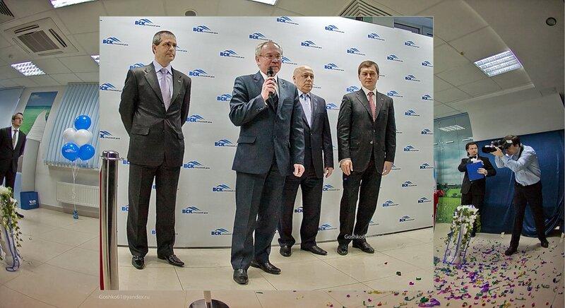 25 февраля в поселке Заречье Одинцовского района (ул.Торговая, 5, стр.1, 50-ый км МКАД) был торжественно открыт новый 110-ый офис филиала ВСК