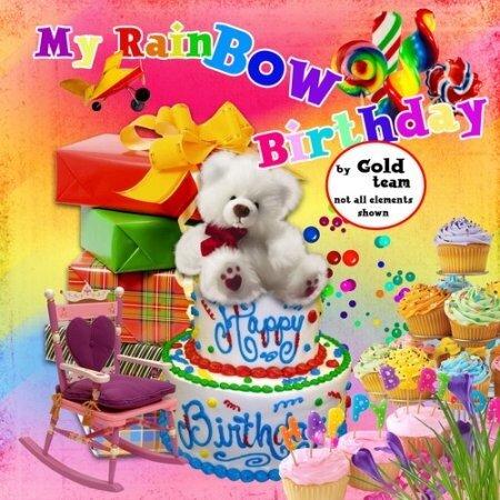 Мой радужный День рождения