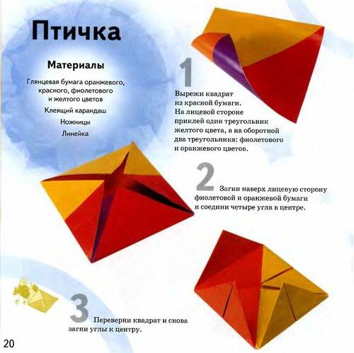 http://img-fotki.yandex.ru/get/5605/lenivova-elena.af/0_6852f_c450a552_L.jpg