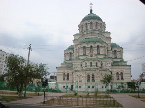 Астрахань. Собор Владимира Равноапостольного (князь-Владимирский собор)