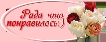 http://img-fotki.yandex.ru/get/5605/ludamila51.10/0_4f330_57c2882d_L.jpg
