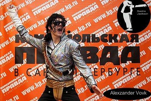 http://img-fotki.yandex.ru/get/5605/m-jackson-info.3c/0_57c15_7d578072_L.jpg