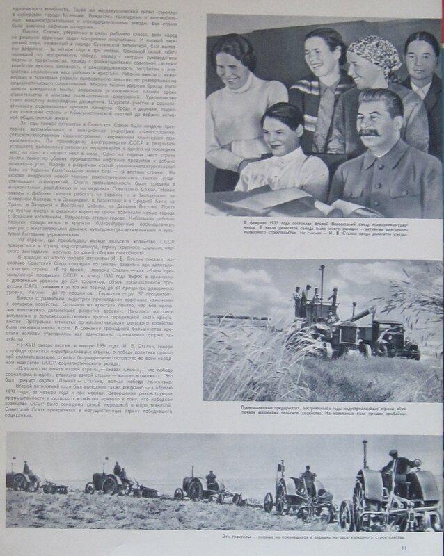 Готовцев юрий всеволодович 06 марта 1953 картинки, аватарку для