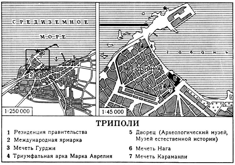 План Триполи