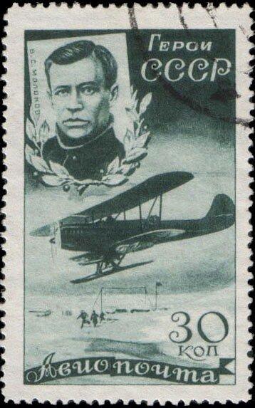 Герой Советского Союза Василий Сергеевич Молоков (1895-1982)1935