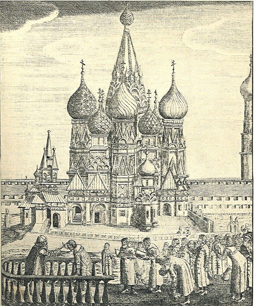 Адам Олеарий. Описание путешествия в Московию и через Московию в Персию и обратно. - СПб., 1906