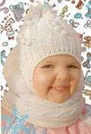 Коллекция шапочек для малышей.