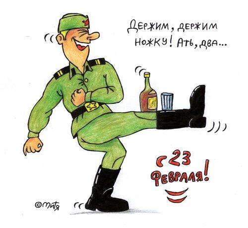 Картинки солдатов на 23 февраля