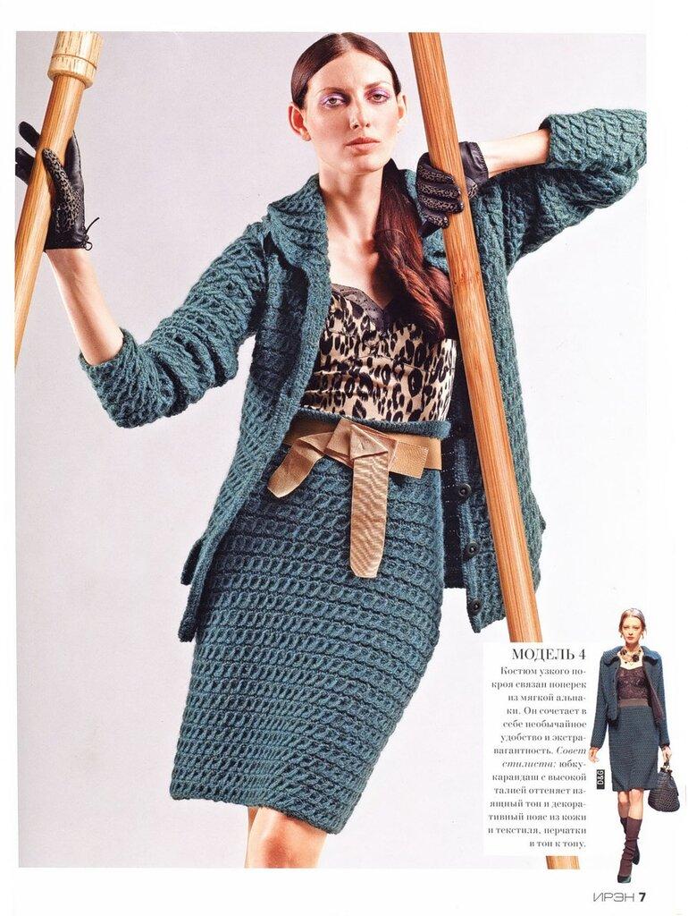 Схема вязания костюма: жакет и юбка спицами, крючком.