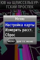 Garmin GPSmap 62s - история туристического навигатора