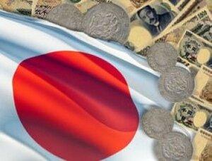 Ущерб экономике Японии от землетрясения - более 250 млрд долларов