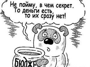 Счетпалата выявила нарушения в работе Минобороны по развитию Владивостока как центра АТР