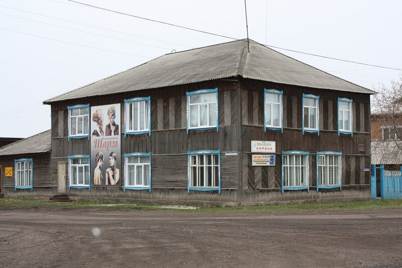 знакомства балахтинский район