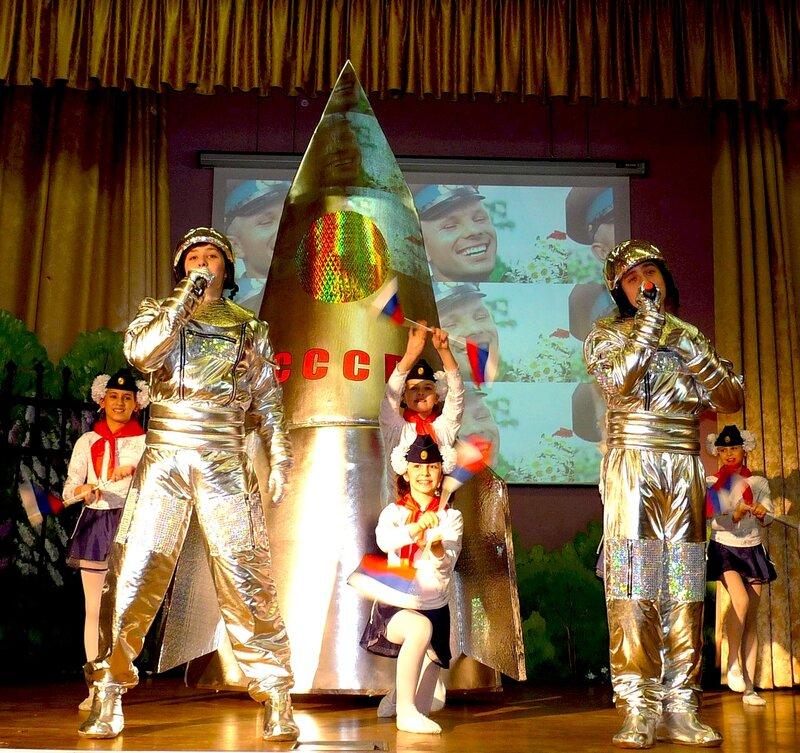 Мы тоже хотим в космонавты!