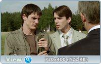 Оружие (2011) DVD5 + DVDRip + SATRip