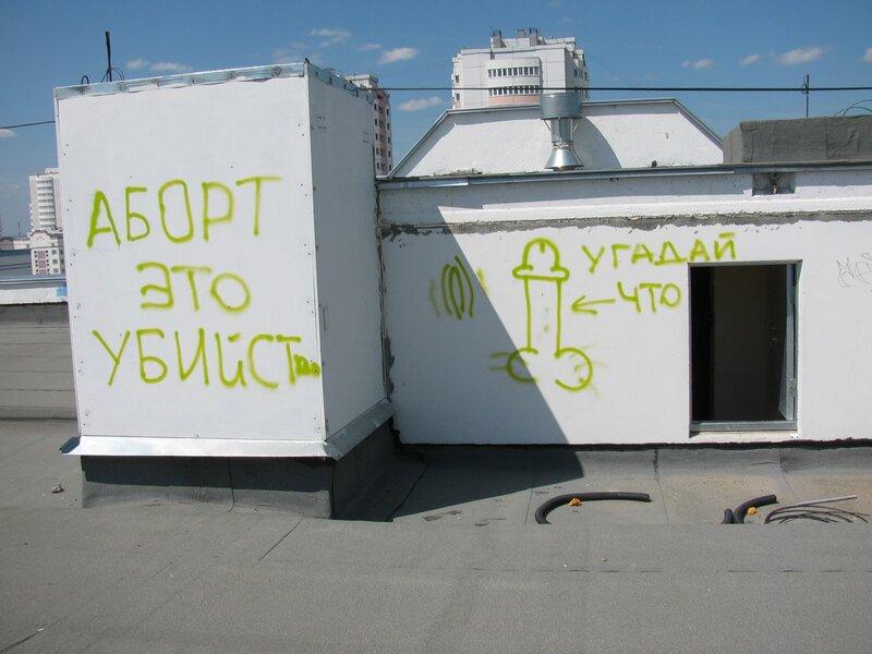 http://img-fotki.yandex.ru/get/5606/116816123.43/0_5a0c8_4f37f65e_XL.jpg