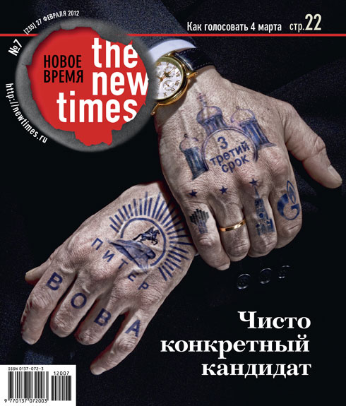 http://img-fotki.yandex.ru/get/5606/130422193.e6/0_75f45_866b9e4f_orig