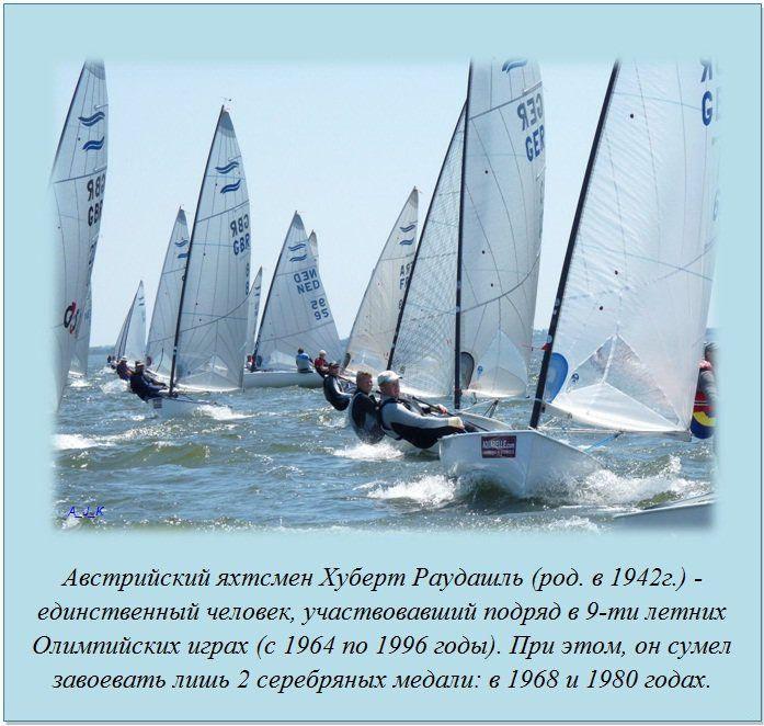 http://img-fotki.yandex.ru/get/5606/130422193.e9/0_76066_3aefac2e_orig