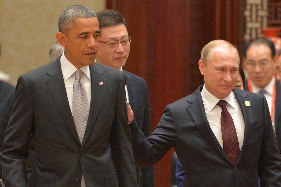 Путин и Обама на ногах.png
