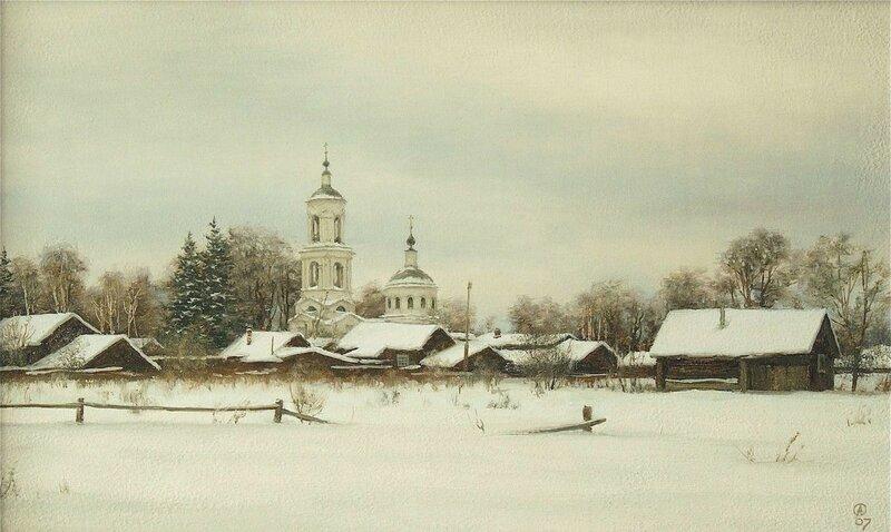 Олег Анастасов. Стромынь.jpg
