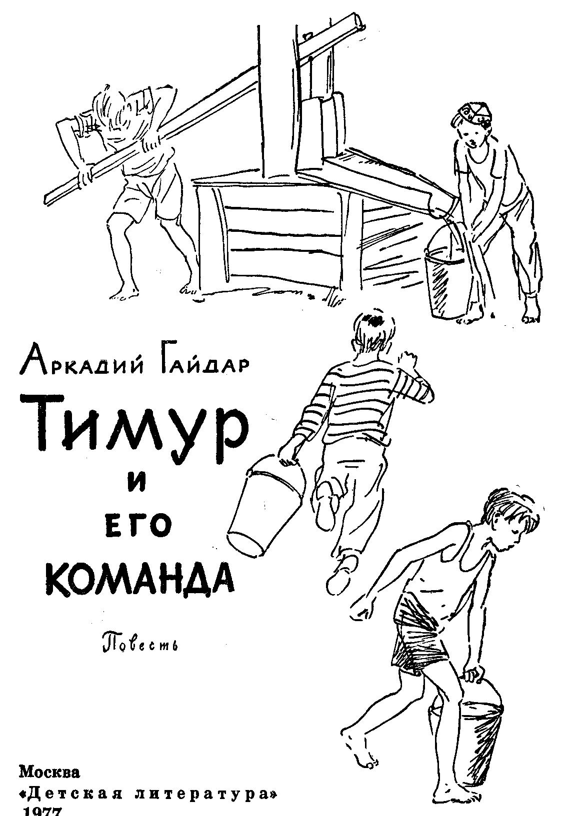 Тимур и его команда секс 16 фотография