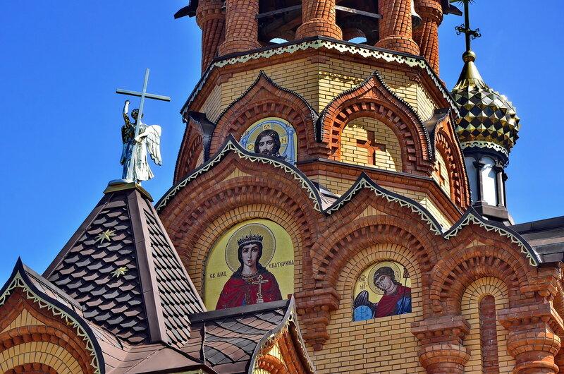 Церковь в честь Великомученицы Екатерины