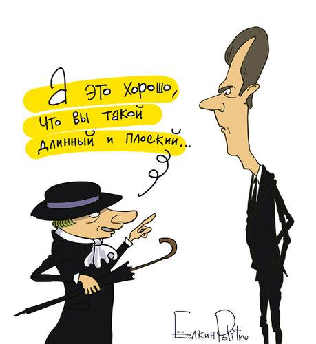 прохоров, путин, выборы президента, 4 марта