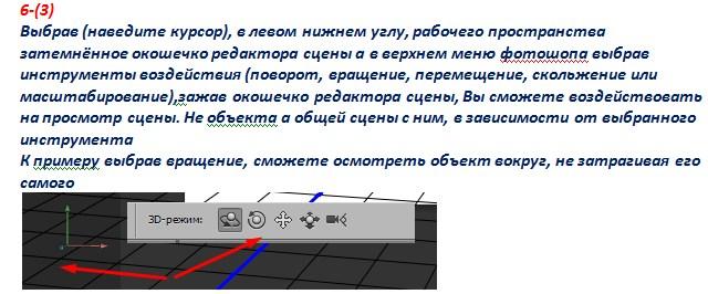 https://img-fotki.yandex.ru/get/5606/231007242.1b/0_115184_2e3dfc78_orig