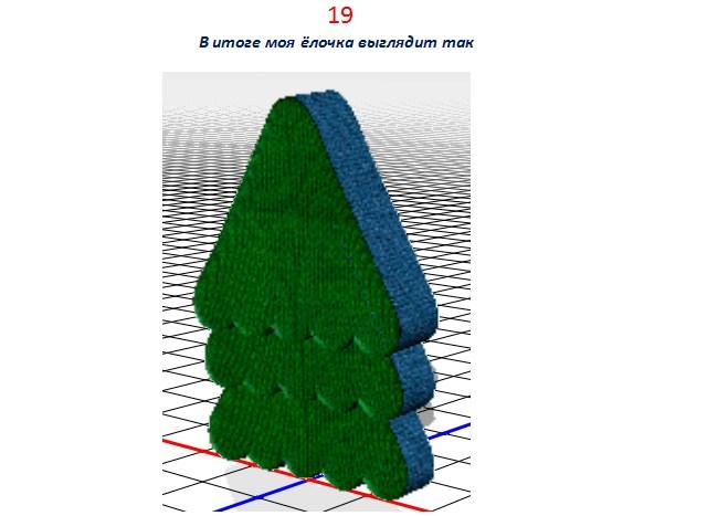 https://img-fotki.yandex.ru/get/5606/231007242.1c/0_1151aa_cc818b86_orig