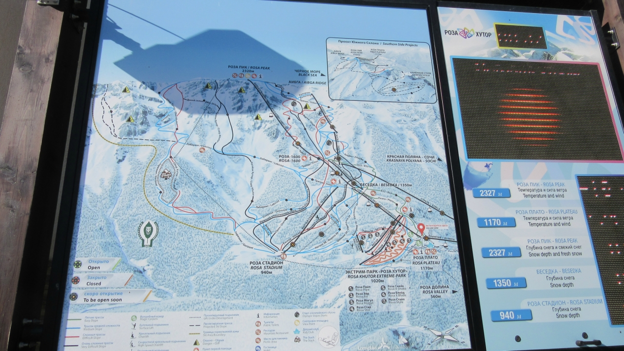 Схема подъемников и горнолыжных трасс на Красной поляне. Сочи, Кавказ, Россия