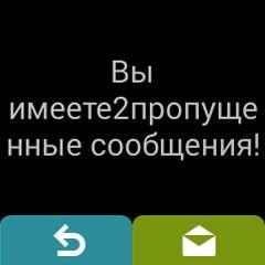 СМС (несколько)