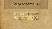 0_b5ed0_17ab6166_M.jpg