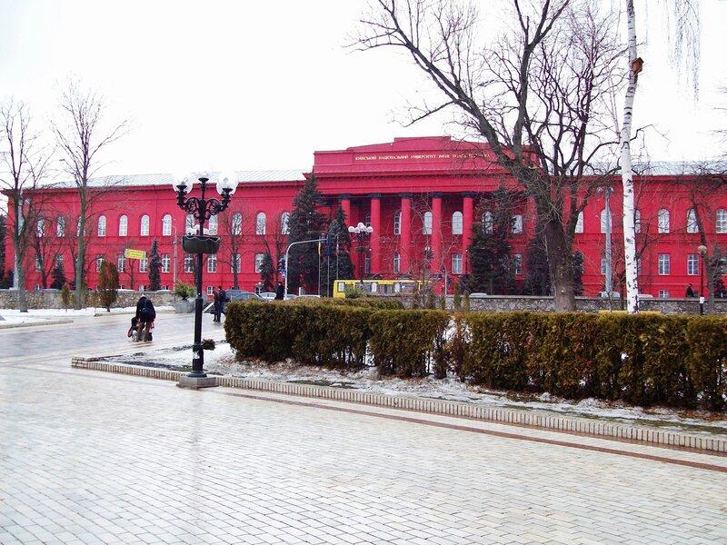 Красный корпус Университета