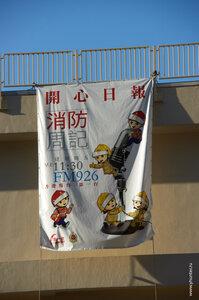Неделя в Гонконге, август 2011, фотоотчет с комментариями (завершен)