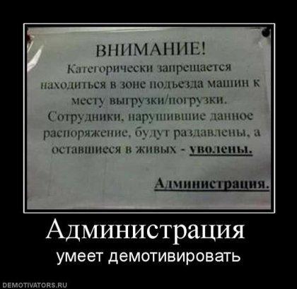 http://img-fotki.yandex.ru/get/5606/54274994.14f/0_6c1f1_425e14ae_L
