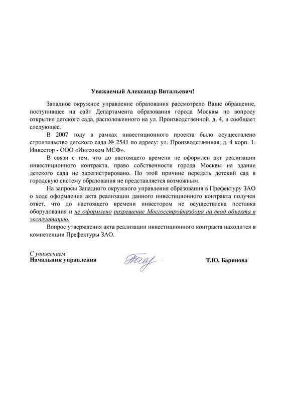 http://img-fotki.yandex.ru/get/5606/61313057.d1/0_8cd3f_587542df_XL.jpg