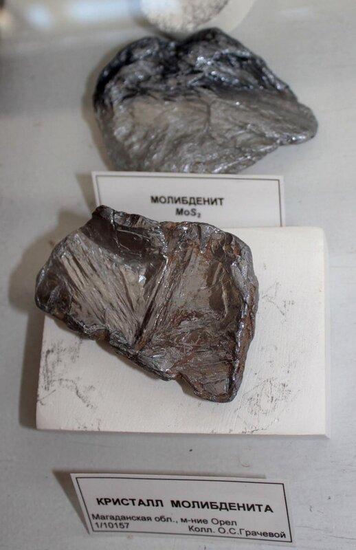 Молибденит; кристалл молибденита