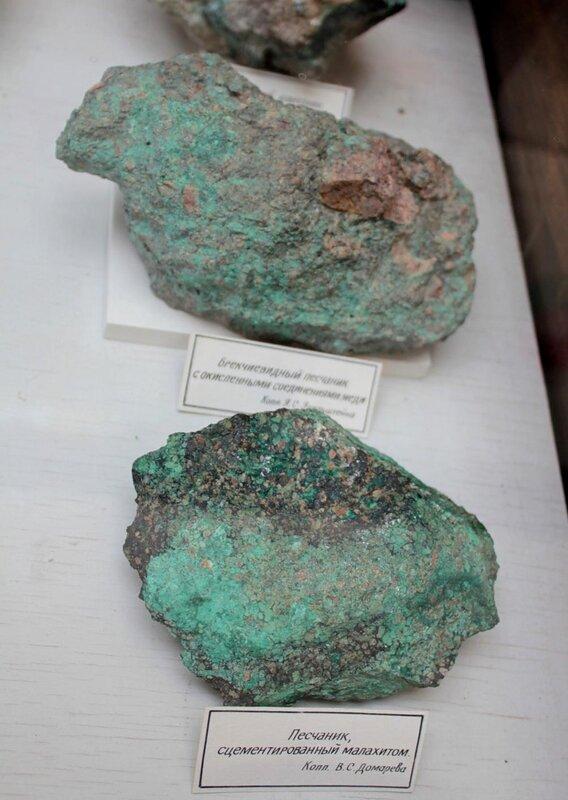 Брекчиевидный песчаник с окисленными соединениями меди; песчаник, сцементированный малахитом